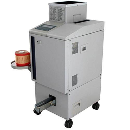 CashMax YBJ-600